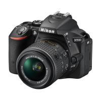Nikon D5500 + AF-P 18-55 + 55-200