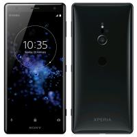 Sony Xperia XZ2 Compact H8324 64GB - Mobile Phones