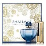 Guerlain Shalimar Souffle De Parfum EDP 50ml Womens 2pcs