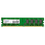 ADATA 8GB DDR3 1600 PC3-12800 DIMM Lifetime wty