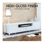 Modern High Gloss TV Stand Cabinet - White