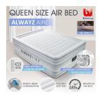 Bestway AlwayzAire Mattress Electric Air Pump Bed - Queen Size