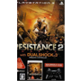 Resistance 2 (With Dual Shock 3 Pack: Black) (PS3)
