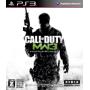 Call of Duty Modern Warfare 3 (Dubbed Edition) (PS3)