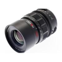 Kowa Prominar 25mm F1.8