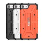 UAG iPhone 7 Plus Pathfinder Series