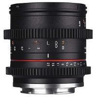 Samyang 21mm T1.5 ED AS UMC CS For Canon