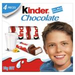 Kinder Surprise Chocolate Little Ones 50g