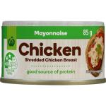 Countdown Chicken Mayonnaise can 85g
