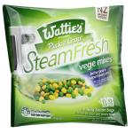 Wattie's Steamfresh Peas & Corn 320g (160g x 2pk)