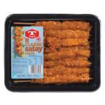 Tegel Chicken Kebabs Satay 480g (8pk)