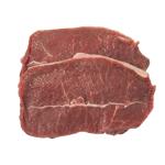 Butchery New Zealand Beef Cross Cut Blade Steak 1kg