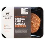 Green Meadows Harissa Lamb & Kumara Burgers 400g
