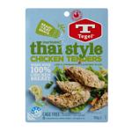 Tegel Thai Style Chicken Tenders 150g