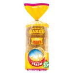 Nature's Fresh Wheatmeal Toast Bread 700g