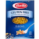 Barilla Gluten Free Elbow Pasta 340g