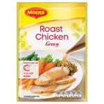 Maggi Roast Chicken Gravy Mix 24g
