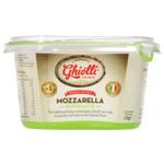 Ghiotti Fior Di Latte Mozzarella 125g
