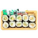 Service Deli Baby Avocado Sushi Box 1ea