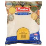 Punjas Pea Flour 1kg