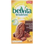 Belvita Chocolate Biscuits 300g
