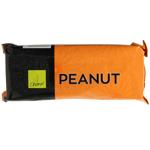 Chanui Peanut Biscuits 180g