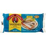 King Oscar Sardines In Oil 45g