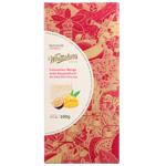 Whittakers Chocolate Block White Choc Mango Passionfruit 100g