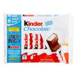 Kinder Milk 6 Bars 126g
