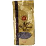 Vittoria Espresso Beans 200g