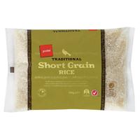 Pams Traditional Short Grain Rice 500g