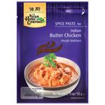 Asian Home Gourmet Spice Paste Indian Butter Chicken Mild Gluten Free 50g