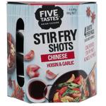 Five Tastes Chinese Hoisin & Garlic Stir Fry Shots 180g
