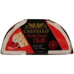 Castello Double Cream Chilli Cheese 150g