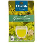Dilmah Pure Ceylon Green Tea With Moroccan Mint Bags 20pk