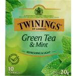 Twinings Mint Green Tea Bags 10ea