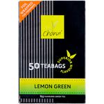 Chanui Lemon Green Tea Bags 50ea
