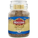 Moccona Classic Decaffeinated 100g