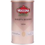 Moccona Barista Reserva Crema Premium 175g