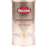 Moccona Barista Smooth Espresso Premium 175g