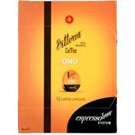 Vittoria Organic Espressotoria 12pk
