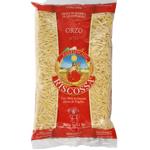 Riscossa Pasta Orzo 500g