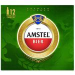 Amstel Premium Pilsner Bottles 12pk