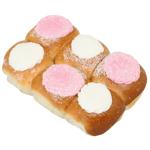 Bakery Iced Raspberry Buns 6ea