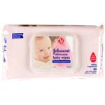 Johnson's Skincare Baby Wipes 80ea