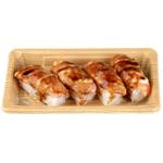 Service Deli Grilled Salmon Box 1ea