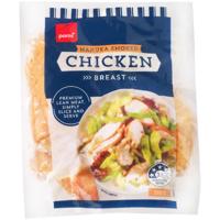 Pams Manuka Smoked Chicken Breast 300g