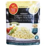 Prima Taste Fragrant Hainanese Chicken Rice Paste 80g
