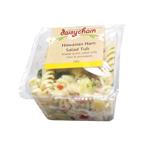 Wishbone Hawaiian Ham Salad Tub 300g