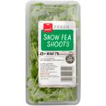 Pams Fresh Express Snow Pea Shoots 100g